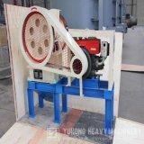 中国販売のための移動式押しつぶす機械ディーゼル顎粉砕機