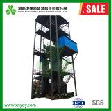 고품질 석탄 Gasifier 세대 플랜트