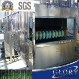 주스 분사 냉각 갱도 기계 /Shower 최신 냉각기