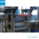 PVC側面パネルの生産ライン