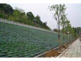 Livro Verde 100% polipropileno não tecidos produtos saco de areia utilizada para proteção da Inclinação