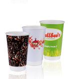 8 oz xícara de café de parede dupla com o logotipo personalizado