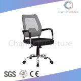 Ergonomics Lumarサポートオフィス用家具のスタッフの椅子(CAS-EC1857)