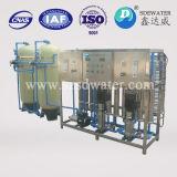 Filtro de procesamiento de agua pura para la fábrica de botellas de agua