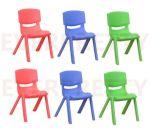 Président de l'école pour la vente, PP chaise avec panier, chaise en plastique avec cadre métallique (SF-25C)