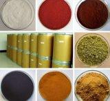 自然な食糧着色剤のパプリカのエキスの粉
