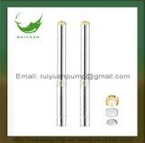 4 pulgadas de 3kw 4HP del alambre de cobre del enchufe de cobre amarillo de la perforación del receptor de papel profundo de bomba de agua sumergible eléctrica (4SD2-44/3KW)