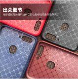 [[كينغمستر]] (مصنع) جديد يحاك جلد يساعد أسلوب بشدّة هاتف حالة تغطية لأنّ [إيفون] 7