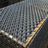 최신 판매 고품질 비닐에 의하여 입히는 확장된 금속