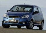 Chevrolet Aveo 2008년 차를 위한 맨 위 램프 96650521/96650522