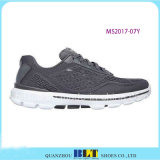 Chaussures de sport d'air de mode (MS2017-07Y)