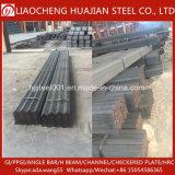 熱間圧延の構造角度の鋼鉄