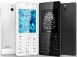 Personnes âgées initiales de 100% pour le téléphone mobile de Nokia 515