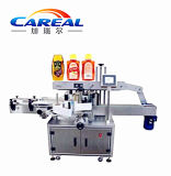 De dubbele Machine van de Etikettering van de Sticker van Kanten Automatische voor de Ronde Fles van de Olie/Blikken/Shampoo/Drank/Wijn/Drank/Honing/Fles