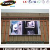 HDの高品質の防水P5/P6/P8/P10屋外広告のLED表示