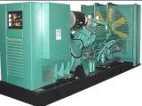 Dieselgenerator 600kVA mit Cummins Engine