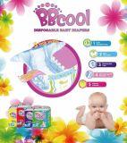 Couche-culotte magique de bébé de bande d'épreuve procurable de l'eau d'aperçu gratuit