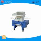 가구 플라스틱 쇄석기 또는 슈레더 또는 분쇄기 기계