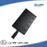 주차 지역 점화를 위한 IP65 200watt LED Shoebox 빛