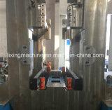 Четыре ролики стальной лист двусторонний холодной динамического мельница машины