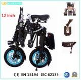 CER 12-Inch 1 Sekunde elektrisches Fahrrad mit schwanzlosem Motor faltend