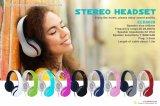 2017新しく熱い販売の新式のステレオのヘッドホーン