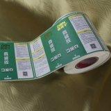 中国はペーパー自己接着ステッカーのラベルを印刷した