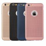 Novo chegar a dissipação de calor Slim PC dura prova Caso Telefone fria de Verão para iPhone7plus