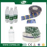プラスチックガラス飲料のびんの熱収縮スリーブのラベル