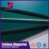 Alucoworld冷却装置装飾的なパネルの装飾的な金属スクリーンACPシート
