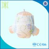 極度の吸収の柔らかい綿の使い捨て可能な赤ん坊のおむつのおむつ