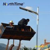 PIR Fühler-Telefon APP-Kontrollsystem-Sonnensystem-Straßenlaterne