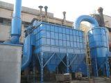 La remoción de polvo húmedo FRP/GRP Tubo ánodo