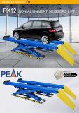 차 주유소 드는 장비는 사용했다 유압을 가위로 자른다 상승 (PX12)를