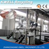 LDPEの製粉の版の粉砕機機械