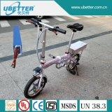 Batería 26650 24V 20ah de la alta energía LiFePO4 para el E-Vehículo