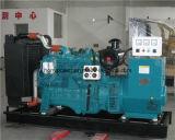 YuchaiディーゼルGenerator18kw-800kw