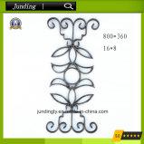 装飾用の鉄のゲート、柵および塀のための錬鉄のコンポーネント