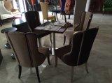 レストランのソファーおよび表またはレストランの家具セットかホテルの家具または食堂の家具セットまたは食事はセットする(NCHST-008)