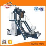 Taiwan Mini T Shirt Sac machine de soufflage de film plastique extrudeuse
