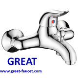 Горячий продавая самомоднейший Faucet ванной комнаты