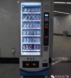 Торговый автомат поставкы фабрики миниый