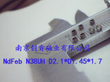 Ck-041 Simple Rare Earth Magnet imanes de NdFeB