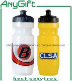 [أغ] بلاستيكيّة رياضة زجاجة مع صنع وفقا لطلب الزّبون لون
