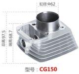 Cg150를 위한 기관자전차 부속 기관자전차 실린더