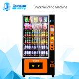 飲み物および軽食のための冷却装置が付いている自動販売機