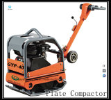 가솔린 엔진 유압 뒤집을 수 있는 격판덮개 쓰레기 압축 분쇄기 Gyp 40