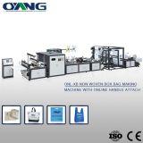中国から機械を作る非編まれた袋