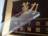 가벼운 표시 및 상점 표시를 위한 던지기 아크릴 장