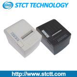 Imprimante thermique POS WiFi réception